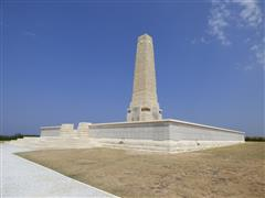 Photograph showing the Helles Memorial, Gallipoli upon which Albert Ernest Ward's name is commemorated, photograph iscourtesy of Jim Grundy and his facebook pages Small Town Great War Hucknall 1914-1918