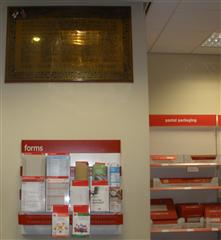 Memorial, Queen Street Post Office. Photograph Rachel Farrand (May 2011)