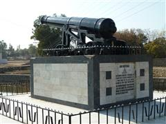 Cannon presented to Dulmial village in 1925