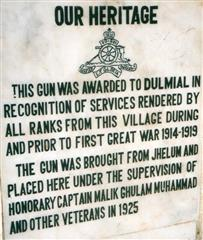 Plaque on the Dulmial cannon mount