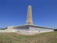 The Helles Memorial, Gallipoli upon which Bertram Wilfred Bacon's name is commemorated, photo is courtesy of Jim Grundy and his facebook pages Small Town Great War Hucknall 1914-1918