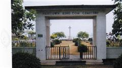 The War Memorial in Kingstown, Sierra Leone, the names of those whose headstones were lost in the Kissy Cemetery are inscribed on this Memorial, which forms the enrance to the King Tom cemetery.